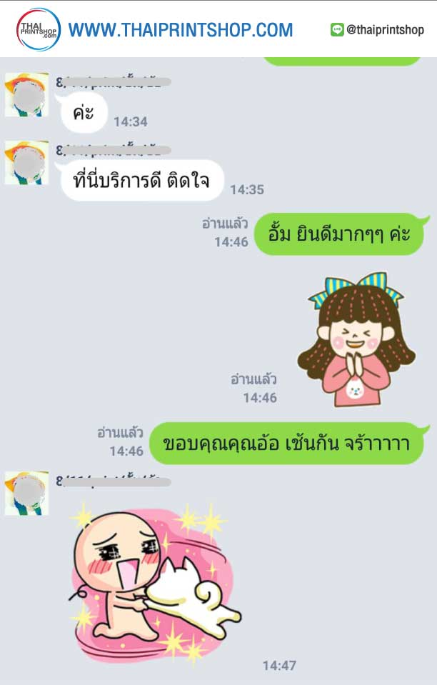 รีวิวลูกค้า Thaiprintshop 01