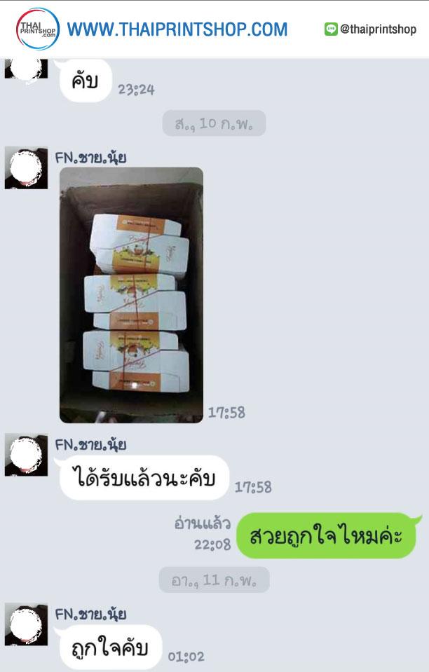 package สบู่ ราคาถูก-05