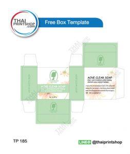 แบบกล่องฟรี 153