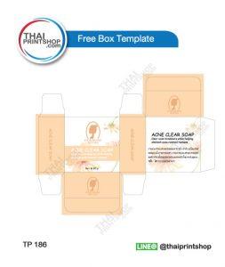 แบบกล่องฟรี 154