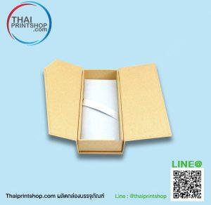 สั่งพิมพ์ถุงกระดาษ2019 ส่งออกต่างประเทศ ผลงานกล่องจั่วปัง 02